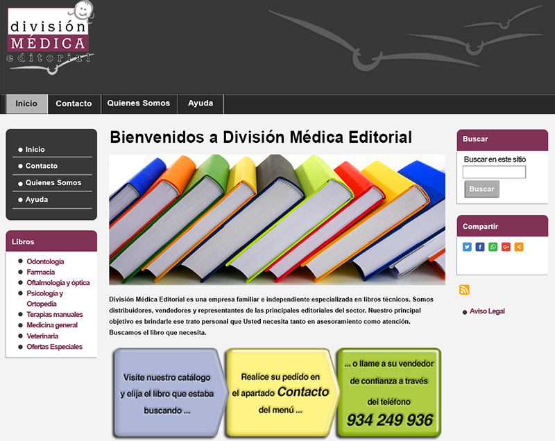 dme-page